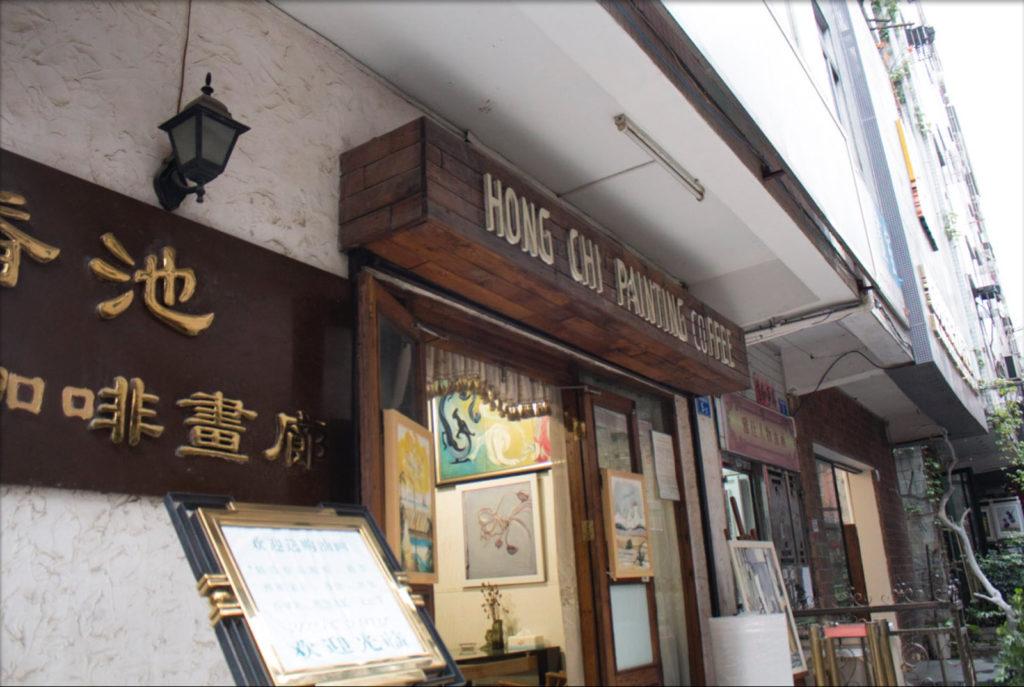 Coffee shop in Dafen Village.