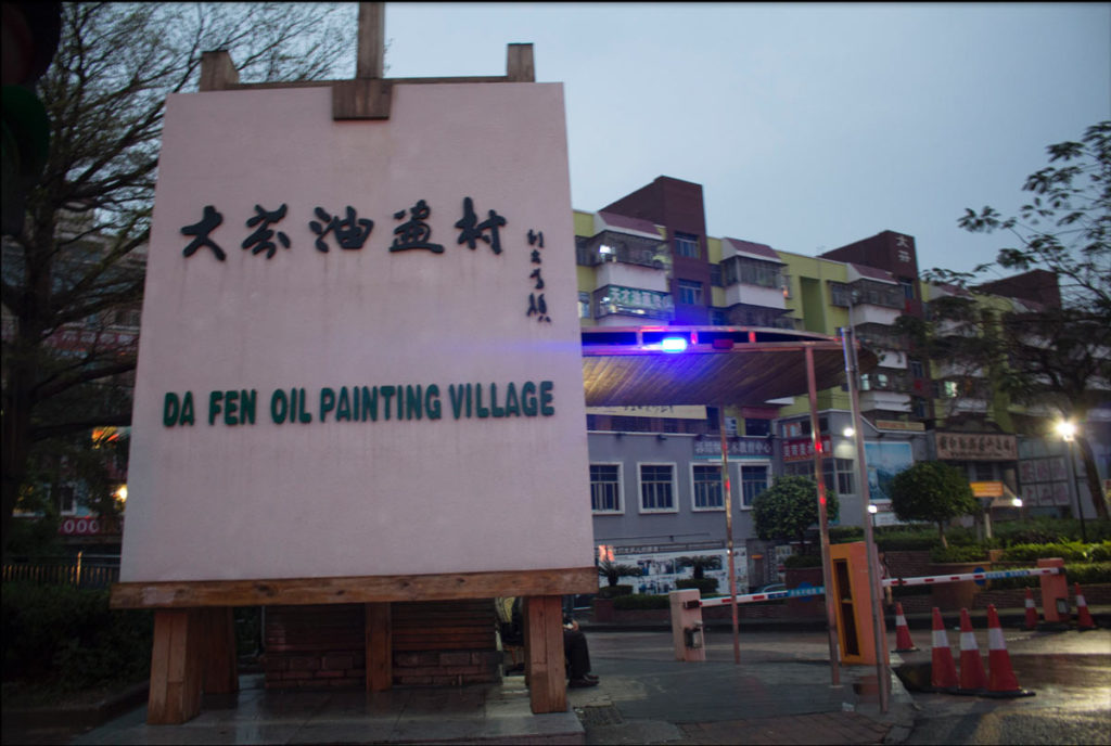 Sign marking the entrance to Dafen Oil Painting Village.