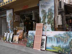 A shop in Dafen's main street